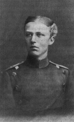 Ludendorff at the age of 17 in 1882