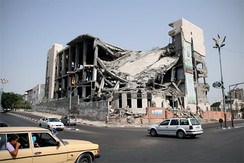 The destroyed Palestinian Legislative Council building in Gaza City, Gaza–Israel conflict, September 2009