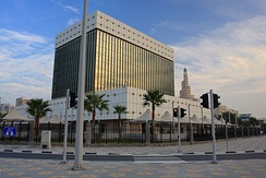 Qatar Central Bank's office in Doha.