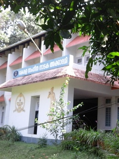 Kerala Music and Drama Academy, Thrissur