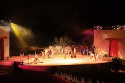 Viva! El Paso performance at the McKelligon Canyon Amphitheatre