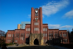 Yasuda Auditorium at the University of Tokyo in Bunkyō