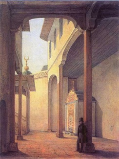 Alexander Pushkin in Bakhchisaray Palace.  Painting by Grigory Chernetsov