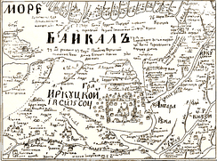 A map of Irkutsk and Lake Baikal in its neighbourhood, as depicted in the late-17th-century Remezov Chronicle