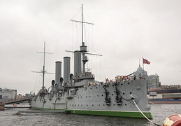 Museum ship cruiser Aurora