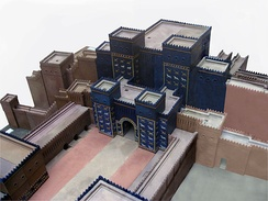 Gatehouse reconstruction from ancient Babylon