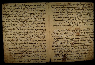 An Early Qur'anic manuscript written in Hijazi script (8th century AD)