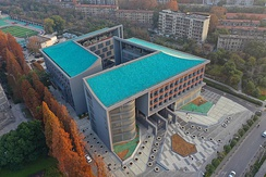 The Institute for Advanced Studies at Wuhan University