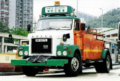 The (ex-China Motor Bus, Hong Kong) Volvo N10 Heavy Duty Recovery.