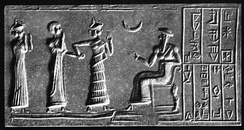 Cylinder seal (c. 2100 BCE) depicting goddesses conducting mortal males through a religious rite