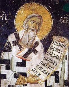 Saint Sava, one of the founders, fresco from the Church of the Holy Apostles