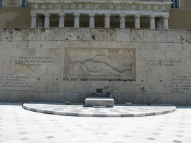 Tomb of the unknown soldier, Greek Parliament. Several place names of Northern Epirus, where the Greek army participated, are inscribed on both sides.