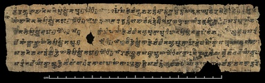 A Sanskrit manuscript page of Lotus Sutra (Buddhism) from South Turkestan in Brahmi script