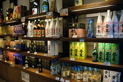 Bottled awamori displayed in a shop.