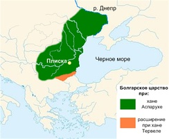 Bulgaria during Asparuh and Tervel.jpg