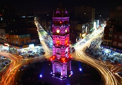 Clock Tower, Faisalabad built by British Government in 19th Century