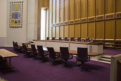 The No. 1 Courtroom, used for all cases that require a full bench of seven justices[4]