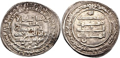 Silver dirham of AH 329 (940/941 CE), with the names of Caliph al-Muttaqi and Amir al-umara Bajkam (de facto ruler of the country)