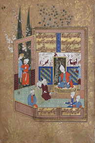 """Jealousy among Rivals"" attributed to Muhammadi. Miniature painting contained in a Persian volume entitled Busta by Sa'di in 1579, possibly under the patronage of Vizier Mirza Salman Jaberi. E.M. Soudavar Trust, Houston, Texas."