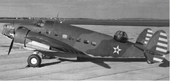 A PBO-1 Hudson of VP-82 at NAS Argentia in early 1942