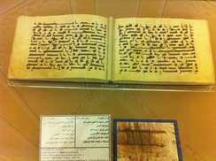 Quran − in Mashhad, Iran − said to be written by Ali