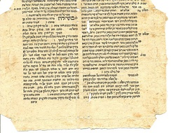 An early printing of the Talmud (Ta'anit 9b); with commentary by Rashi
