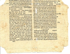 An early printing of the Talmud (Ta'anit 9b); Rashi's commentary is at the bottom of the right column, continuing for a few lines into the left column.