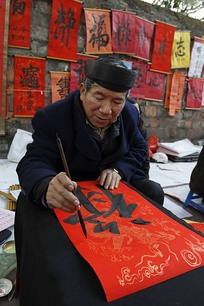 "A calligrapher writing the Chinese character 祿 ""good fortune"" (Sino-Vietnamese reading: lộc) in preparation for Tết, at the Temple of Literature, Hanoi (2011)"