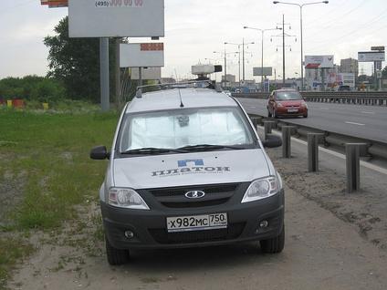 Система сбора денег с грузовиков Платон в действии (Новорязанское шоссе в Московской обл.)