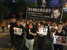 March in memory of Chinese Nobel Peace Prize laureate Liu Xiaobo who died of organ failure while in government custody in 2017
