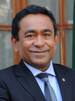 Yameen in 2014
