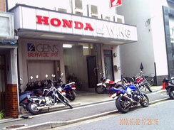 Honda Wing motorcycle dealership (Japan)