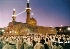 The Imam Hussein Shrine in Karbala, Iraq is a holy site for Shia Muslims.