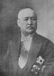 Prince Katsura Tarō, thrice Prime Minister and the Lord Keeper of the Privy Seal of Japan. Katsura commanded the IJA 3rd Division under his mentor, Field Marshal Yamagata Aritomo, during the First Sino-Japanese War.