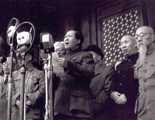 Mao Zedong proclaiming the establishment of the PRC in 1949