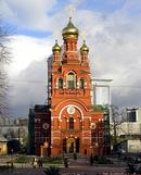 All Saints Church in Krasnoe Selo 12 .jpg