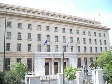 The main building of the Bank of Greece in Athens.