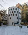 "Melnikov House near Arbat Street in Moscow. Currently under threat of demolition, the house is at the top of UNESCO's ""Endangered Buildings"" list, and there is an international campaign to save it."