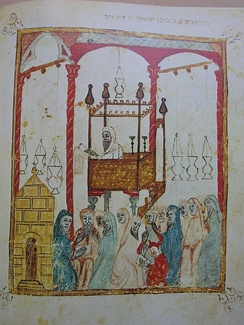 Image of a Jewish cantor reading the Passover story in al-Andalus, from a 14th-century Spanish Haggadah