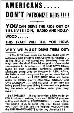 U.S. anti-communist propaganda of the 1950s, specifically addressing the entertainment industry