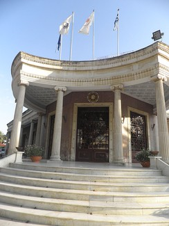 Nicosia Municipality building at Eleftheria Square