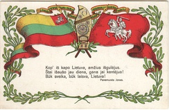 Flags of Lithuania with Vytis (Pahonia), designed in the late 1910s. Lithuanian musical instrument kanklės is depicted in between the flags.