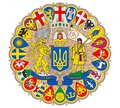 Oleh Odnorozhenko's and Artem Shchyhol's 2020 proposal of the Great Coat of Arms of Ukraine