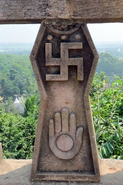 Jain symbol (Prateek) containing Swastika at Udayagiri and Khandagiri Caves in India