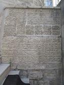 Надпись в нижней части минарета