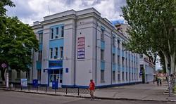 Центральное отделение ГУП «Почта Приднестровья»