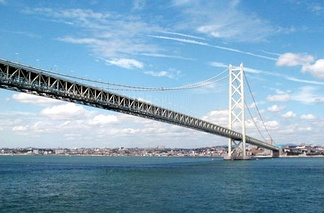 The Akashi Kaikyō Bridge in Japan, currently the world's longest suspension span.