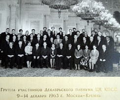 Group of Uzbek delegates at 1963 CPSU Central Committee plenum
