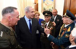 Benjamin Netanyahu and Red Army's Jewish veterans, Victory Day in Jerusalem, 9 May 2017