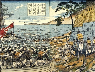 Japanese marines landing from the Unyo at Yeongjong Island which is near Ganghwa
